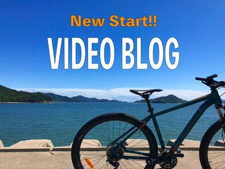 ビデオブログを始めました! We started a video blog!