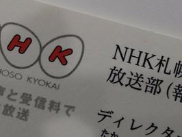 NHKのディレクターの方が取材にきてくれました(^^)/