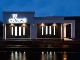 【ご報告】2018年1月、株式会社moooooiを設立いたしました。