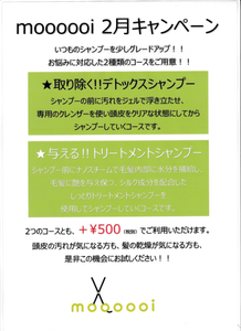 スキャン_20150131.png