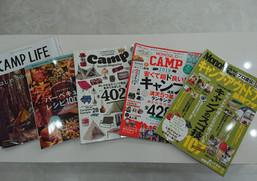 【絶対におすすめ】実際に2日間停電になって分かった、持っていたら絶対に役立つキャンプ用品3選!!