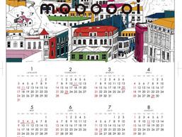 毎年恒例年末カレンダープレゼント