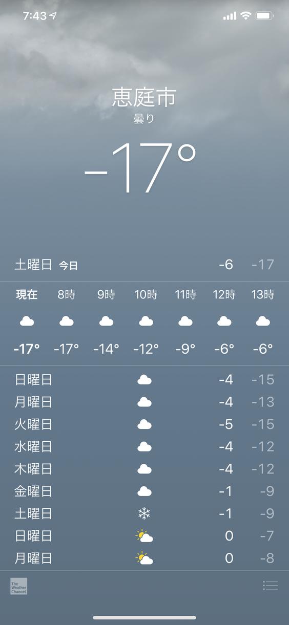 大寒波到来