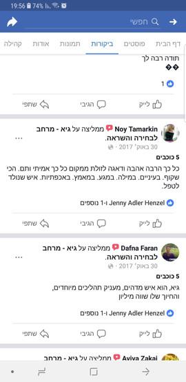 Screenshot_20181020-195650_Facebook.jpg