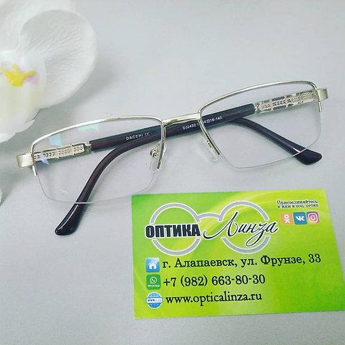 Готовые очки на ( + 2,5 ) с линзой SHAMIR BLUE ZERO