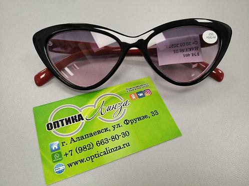 Готовые очки тонировка FM 401