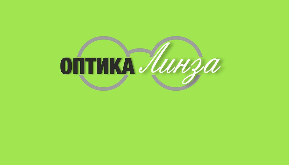 оптика лого банер 1.png