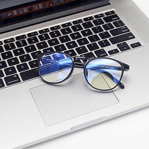 Очки специальные компьютерные.jpg