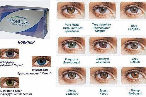 Цветные контактные линзы FReSHLook ( срок ношения 1 месяц) за пару