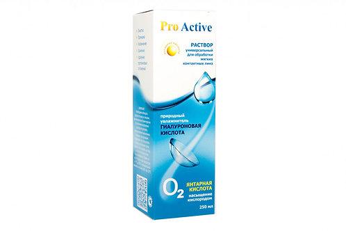 Раствор для контактных линз Pro Active 125 мл