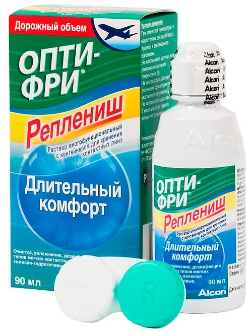 Раствор для контактных линз ОПТИ-ФРИ Реплениш 300 мл