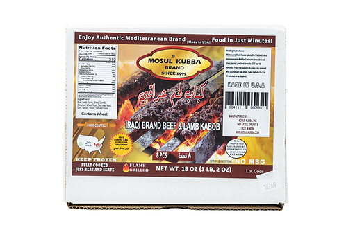 Mosul Kubba Iraqi Brand Beef & Lamb Kabob