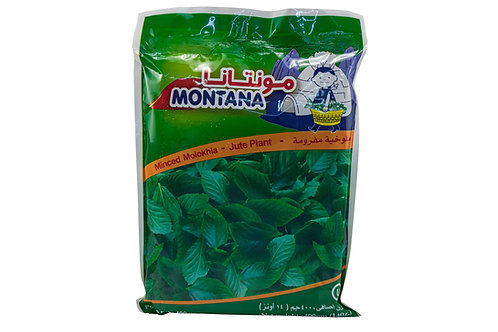 Montana Jute Plant