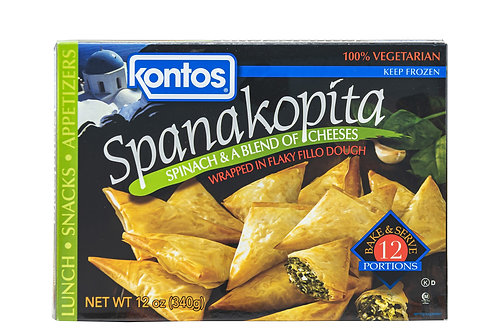 Kontos Spinach & A Blend of Cheeses Wrapped in Flaky Fillo Dough