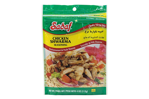 Sadaf Chicken Shwarma
