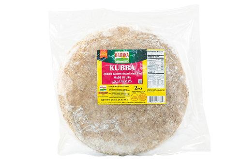 Baraka Kubba Middle Eastern Meat Pie