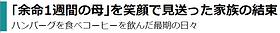 東洋経済オンラインタイトル.png