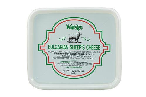 Vintage Bulgarian Feta