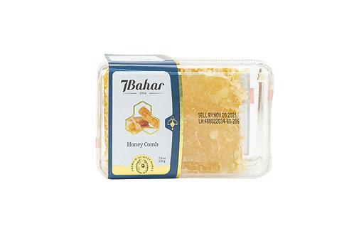 Bahar Pure Bee Honey Comb