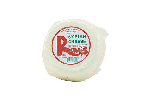 Romi's Syrian Cheese