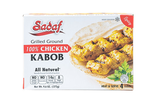 Sadaf Grilled 100% Spicy Ground Chicken Kabob
