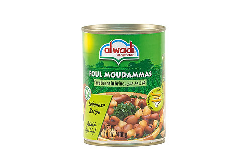 Alwadi Fava Beans Lebanese Recipe