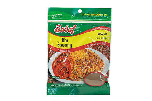 Sadaf Rice Seasoning