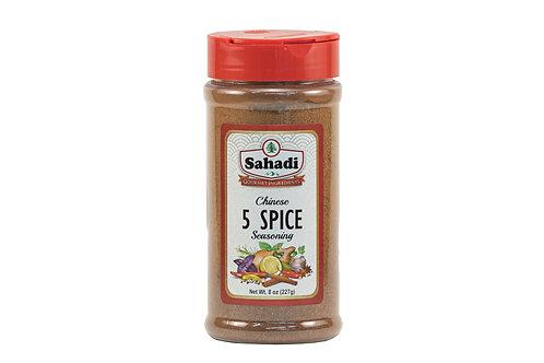Sahadi Chinese 5 Spice