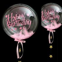 Custom Bubble Balloon