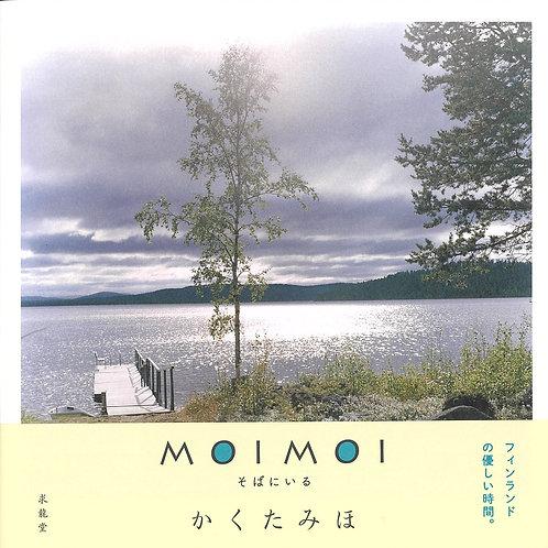 かくたみほ写真集「MOIMOIそばにいる」