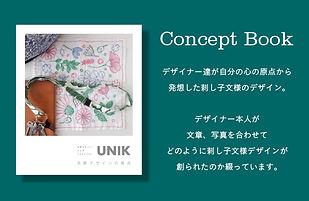 unik_concept book.jpg