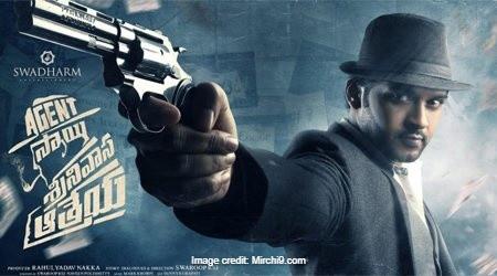 AGENT SAI SRINIVASA ATHREYA MOVIE REVIEW: Detective Drama with a Heavy Hearted Subject