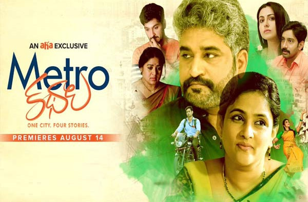 Metro Kathalu- A movie with Incomplete Tales