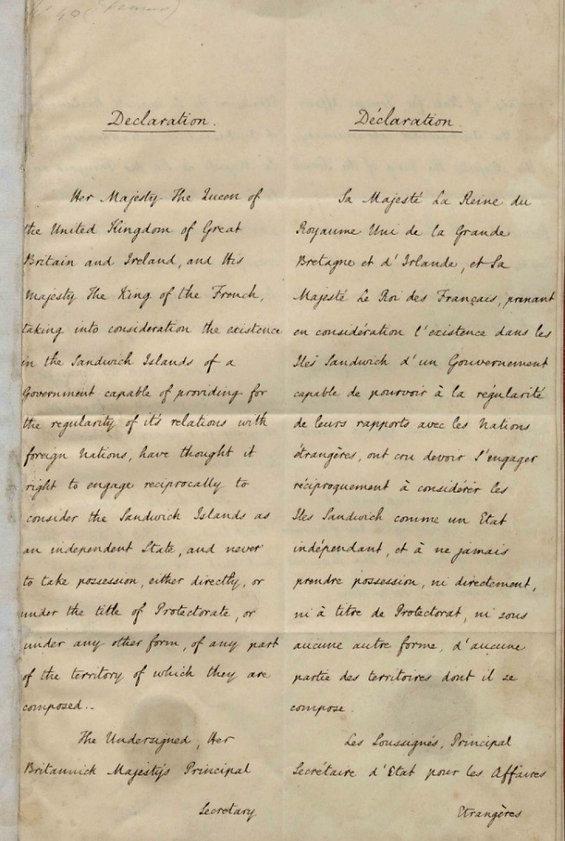 anglofranco_treaty_1.jpg