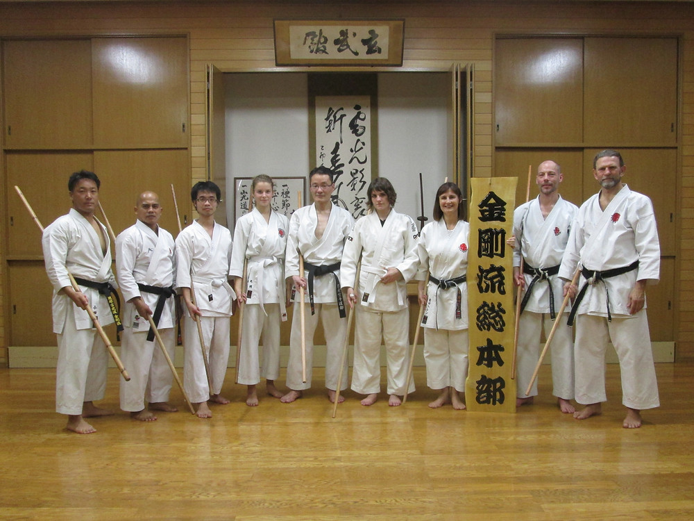 With the members of Ryukyu Kobudo Kongo-ryu in the world
