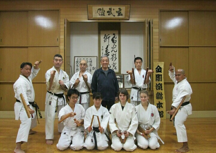 Ryukyu Kobudo Kongo-ryu members