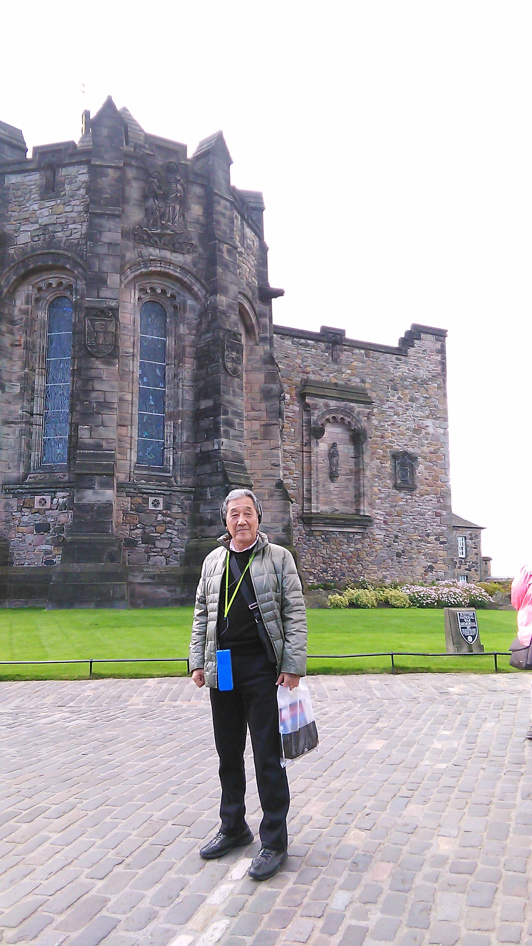 Soke Sakagami in Edinburgh