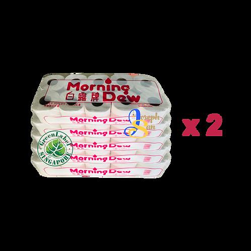 Morning Dew Tissue Rolls [10-Pack]
