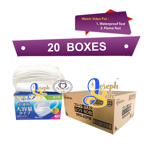 IRIS 3-Ply Safety Pleated Masks [20 Boxes]