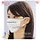 Thumbnail: IRIS 3-Ply Beauty-Fit Safety Pleated Masks [PINK | 5-Pack]