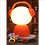 Thumbnail: Winky Table Lamp