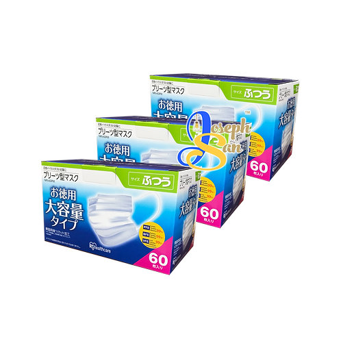 IRIS 3-Ply Safety Pleated Masks [3 Boxes]