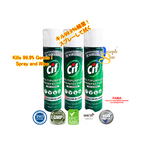 Cif Professional Multipurpose Disinfectant Spray (70% Alcohol) [3-Pack]