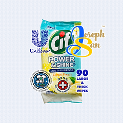 Cif Wipes cover.png