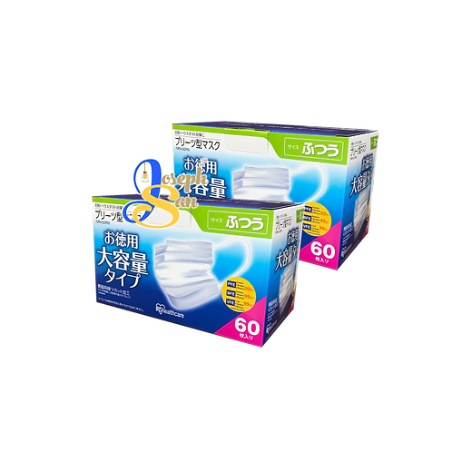 IRIS 3-Ply Safety Pleated Masks [2 Boxes]