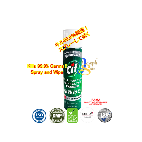 Cif Professional Multipurpose Disinfectant Spray (70% Alcohol)