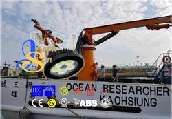 OCEAN RESEARCHER - KAOHSIUNG - 08