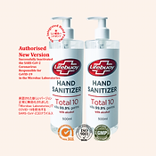 LIFEBUOY HAND SANITIZER 75 - TWIN (For s