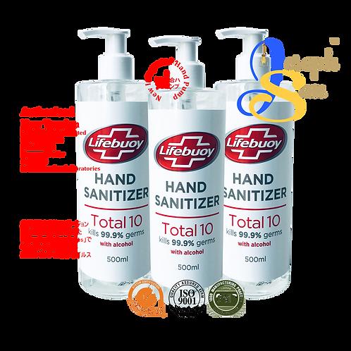 Lifebuoy Hand Sanitizer Total 10 [3-Pack]