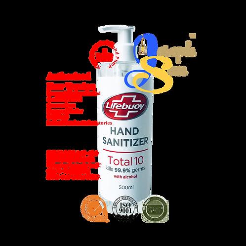 Lifebuoy Hand Sanitizer Total 10